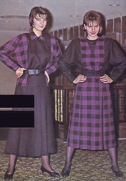 модели комбинированных строгих платьев из атласа