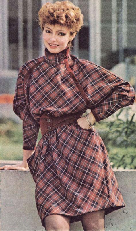 Барная стойка из гипсокартона своими руками фото