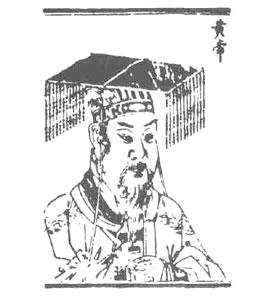 Китайский целебный массаж